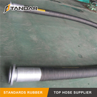 Low Pressure Dock Rubber flexible bulk propane suraksha LPG gas Hose asembly
