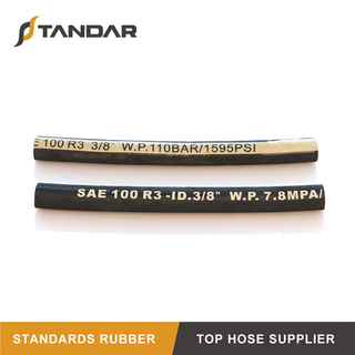 SAE100 R3 Textile Braided Reinforced Low Pressure Hydraulic Rubber Hose