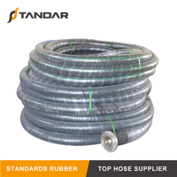 225PSI Industrial Fuel Suction and Discharge Rubber Hose