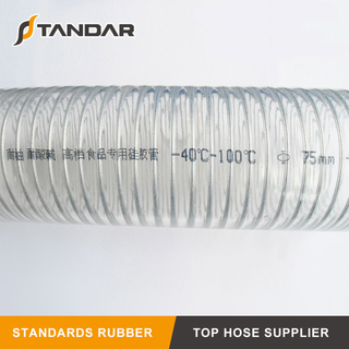 High Temperature FDA SS wire Reinforced Silicone Hose