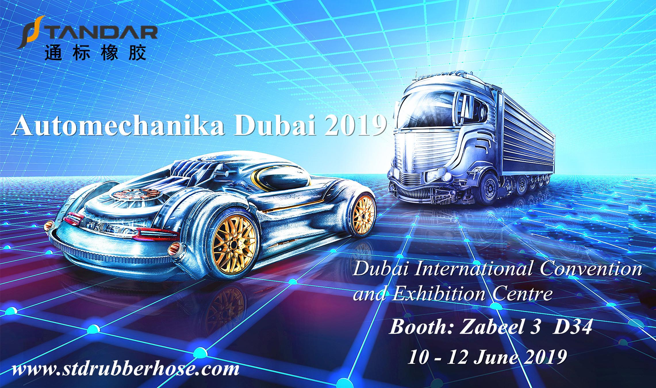 Invitation To Exhibition Booth : Automechanika dubai exhibition invitation shijiazhuang standards