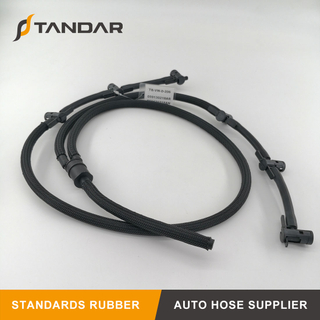 Fuel Overflow Return Line for Audi A6 C6 3.0TDI 059130218AN